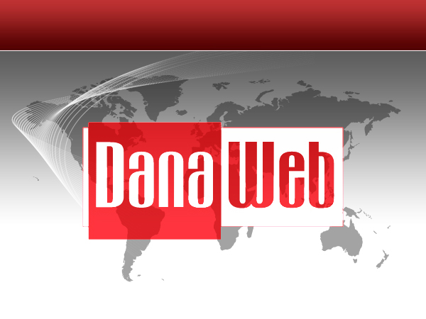 www.duus-el.dk is hosted by DanaWeb A/S